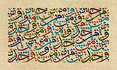 Hz. Peygamber'in Tarihi Olaylarla İlgili Dualarından Örnekler (1)