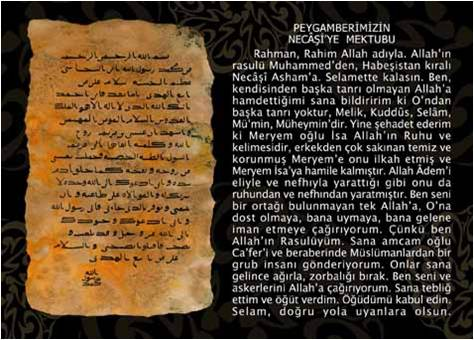 Peygamberimizin Necâşi'ye  yazdığı mektubun aynı yazı biçimi ve kağıt kullanılarak hazırlanmış kopyası.
