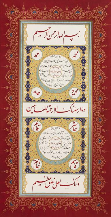 İhsan Ahmedi | 120x65
