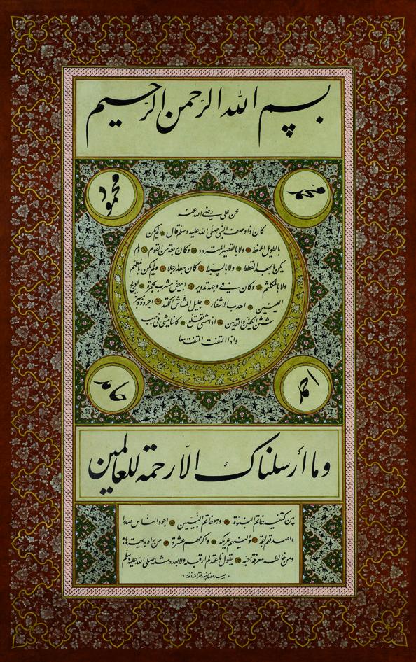 Habib Ramazan Pur   85x55