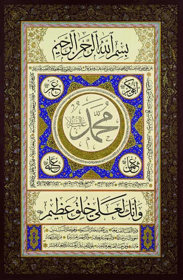 Nurullah Özdem | 95x60