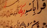Kur'ân Neden Kıssalar Anlatır