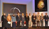 5. Hadis ve Siret Araştırmaları Ödülleri Sahiplerini Buldu