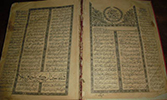 İlk Türkçe Siyer Kitabı (Siret'ün-Nebî)