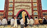 Nebi'nin Kutlu Mirası: İlim/Kur'ân Halkaları