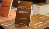 """Siyer Yayınları'ndan Sesli Kitap: """"Sa'd b. Ebî Vakkas"""""""
