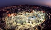Bir Fotoğrafçının Gözünden Kutsal Topraklarda Ramazan