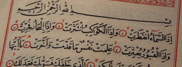 Kur'ân Yolculuğu: İnfitar Suresi