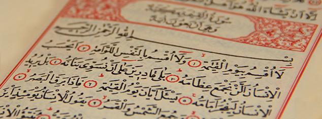 Kur'ân Yolculuğu: Kıyamet Suresi