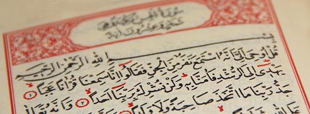 Kur'ân Yolculuğu: Cin Suresi