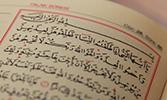 Kur'ân Yolculuğu: Talak Suresi