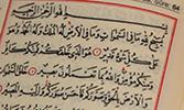 Kur'ân Yolculuğu: Tegabûn Suresi