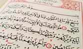 Kur'ân Yolculuğu: Cuma Suresi (II. Bölüm)