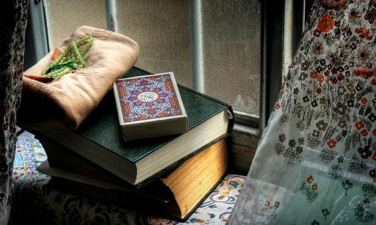 Ramazan'ı Severiz