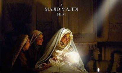 Muhammad: The Messenger of God Filminin Resmi Fragmanı Yayınlandı