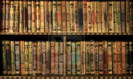 Okunan Kitaplar Yazılan Kitaplar