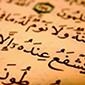 Peygamberlerin Duaları / Arapça