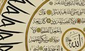 Kur'ân Peygamberimiz'i Nasıl Tanıtıyor?