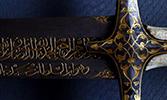Allah'ın Kılıcı: Halid b. Velid (ra)