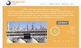 Eski Mekke ve Medine Sanal Olarak Yeniden Kuruluyor
