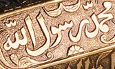 Kur'ân Peygamber'in Ümmi Olduğunu Söylüyor