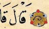 Sonpeygamber.info-dan Kırk Hadis