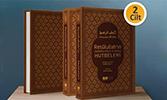 Resûlullah (sav)'ın Hutbeleri